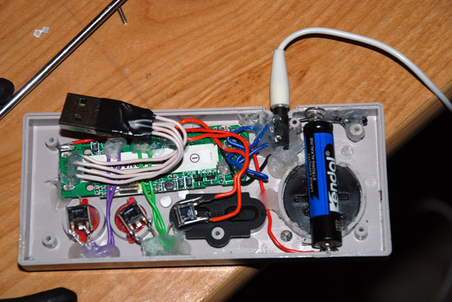 Internals of the NES MP3 player